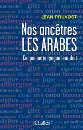La fabuleuse histoire des mots d'origine arabe dans actualité XVMc6853e38-1bac-11e7-bca3-67cd7f2d01e9-165x260