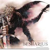 Bestiarius ,un manga Fantasy à l'époque des Gladiateurs