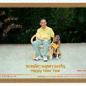Le décès de la chienne du roi de Thaïlande fait la une des journaux
