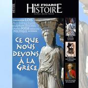 Ce que nous devons à la Grèce
