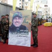 Syrie: le Hezbollah perd un de ses principaux chefs militaires