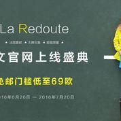 La Redoute tisse sa toile en Chine