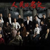 «Au nom du peuple», la série sur la corruption du PCC qui fascine les Chinois