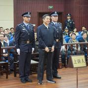 Le meurtre du Lucky Holiday Hotel et la chute de Bo Xilai