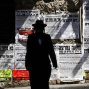 Israël appelle sous les drapeaux les jeunes ultraorthodoxes