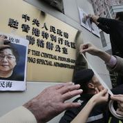 Un libraire hongkongais à nouveau arrêté par les autorités chinoises