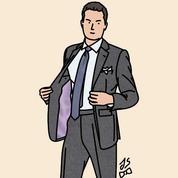 La doublure de veste: les choix à adopter pour la matière et la couleur