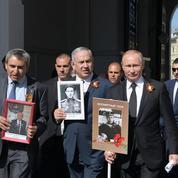 Moscou se résigne au retrait américain de l'accord nucléaire iranien