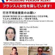 Japon: la famille de la Française disparue en appelle à Macron