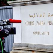 Grande-Synthe : le centre chiite Zahra fermé, accusé de «diffuser l'islam radical»