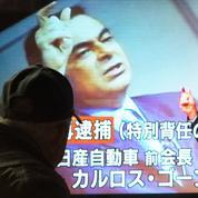 Ce qui attend Carlos Ghosn mardi matin face au tribunal de Tokyo