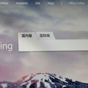 Malgré sa coopération avec la censure, le moteur de recherche Bing est banni de Chine