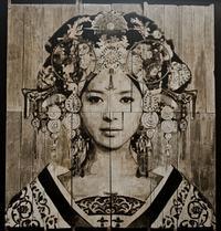 Empress Wu, YZ.