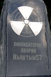 Un mémorial est dédié à l'accident de 1957 dans la ville de Kychtym.