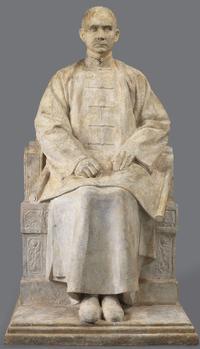 Sun Yat-Sen, 1930