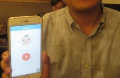 300 000 sons de nouveaux-nés sont enregistrés dans la base de données de l'application (crédits: Enru Lin).