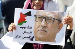Portrait de l'écrivain-chroniqueur Nahed Hattar, assassiné dimanche 25 septembre à Amman, en Jordanie
