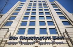 Le siège du Washington Post à Washington.