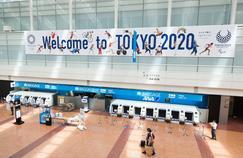 Les rues de Tokyo déjà aux couleurs de Tokyo 2020