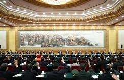 Chine: les hommes clés du pouvoir communiste