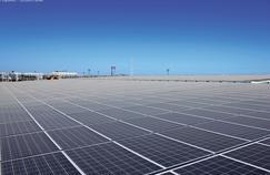 Casino et Engie alliés pour convertir les entreprises à l'énergie solaire