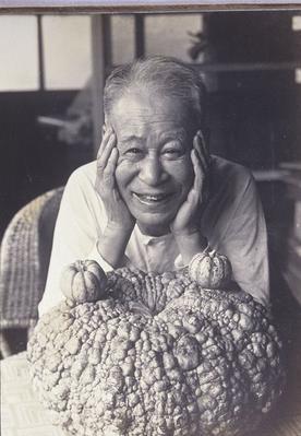 Le Dr Tomitaro Makino. Photo: Kochi Prefectural Makino Botanical Garden.
