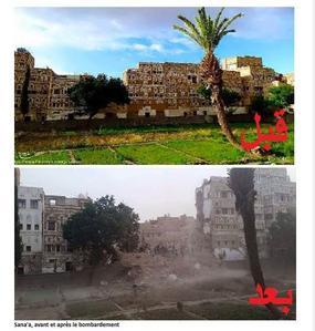 Bombardement à Sanna, Avant/Après. Source: Unesco