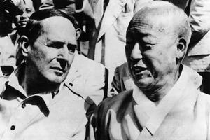 Le général américain MacArthur et le président coréen Syngman Rhee en 1950.