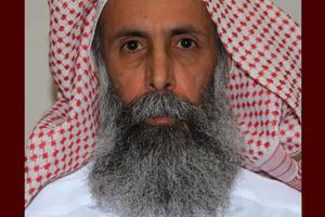 Photo non datée de Nimr al-Nimr.