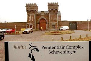 Entrée principale de la prison