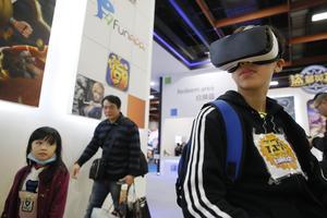 Un enfant utilisant l'Oculus Rift.