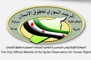 Le logo de l'OSDH
