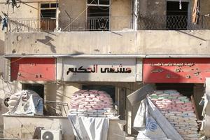 Un hôpital délabré de l'Est d'Alep