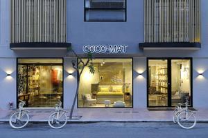 <i>Une entrée atypique pour le Coco-Mat Athens.</i>