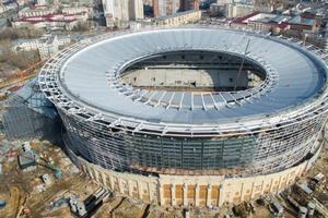 Ekaterinbourg Arena. Source: site officiel de la FIFA