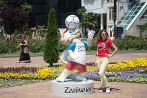 La mascote de la compétition, «Zabivaka»