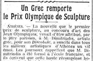 Extrait du Figaro du 4 juin 1924. ©RetroNews   source BnF