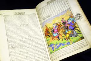 Le livre des «Milles et une nuits» exposé pendant l'exposition éponyme à l'Institut du monde arabe en 2012-2013.