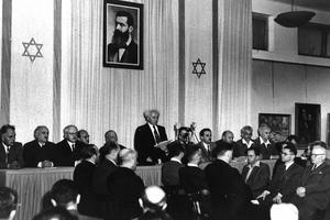 David Ben Gourion au musée de Tel-Aviv.