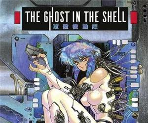 Réédition de Ghost in the Shell parue en mars 2017.