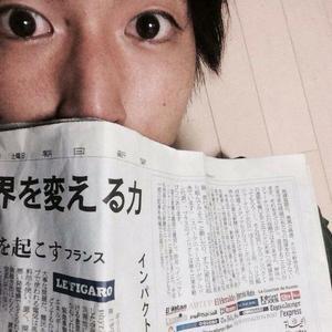 L'article du Figaro consacré à Zéphyr Solar publié dans le quotidien japonais Asahi Shimbun pour l'édition 2015 (DR).