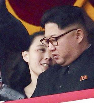 Kim Jong-un et sa soeur, en 2016, à Pyongyang.