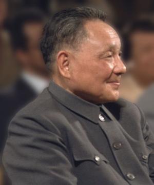 Deng Xiaoping, surnommé le «petit timonier». <i>Crédits Photo: Wikimedia Commons</i>