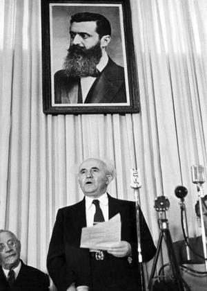 David Ben Gourion prononçant son discours sur la création d'indépendance d'Israël en mai 1948.
