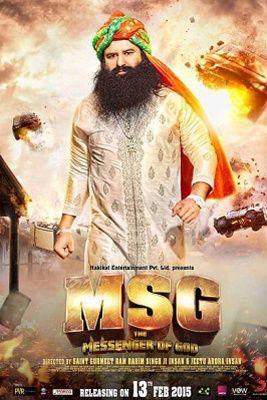 LeMessager de Dieu, film à la gloire de Gurmeet Ram Rahim .
