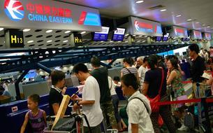 La Chine établit une liste noire des passagers