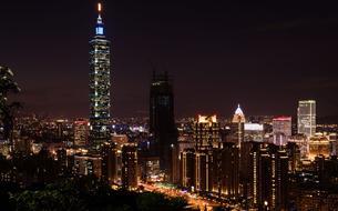 Taïwan en ombre chinoise