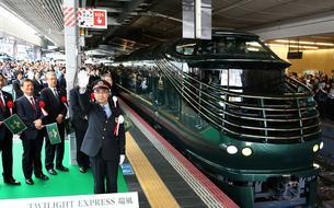 Au Japon, le succès des voyages en train de luxe