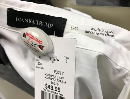 Une chemise de la marque Ivanka Trump.