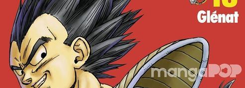 Dragon Ball ,le Star Wars du manga